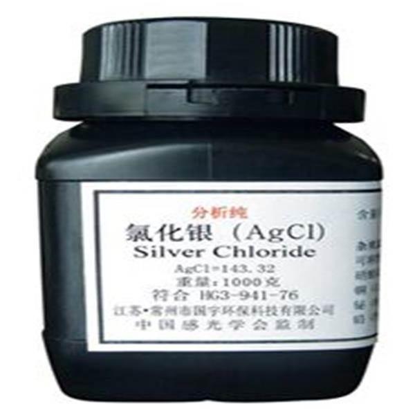 氯化银回收